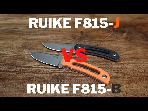 The All NEW Ruike F815 FIXED Blade Knives